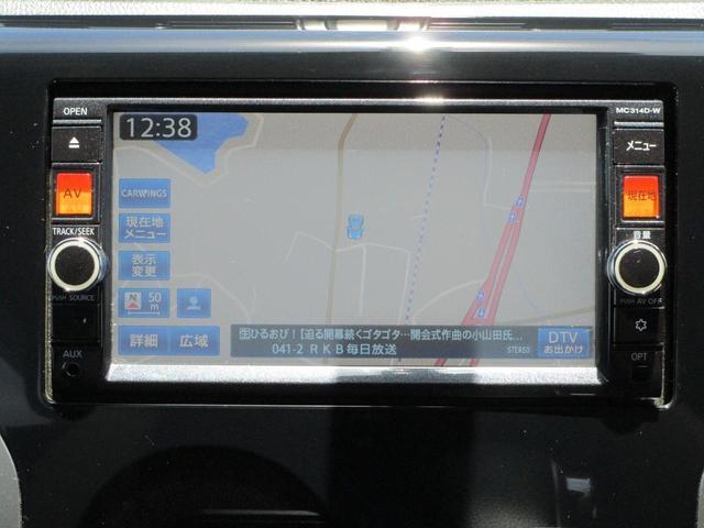 ハイウェイスター G アラウンドビューモニター アイドリングストップ インテリジェントキー プッシュスタート 純正メモリーナビ フルセグ DVD再 Bluetooth ベンチシート 電動ウィンカーミラー タイミングチェーン(20枚目)