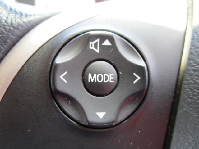 ハイウェイスター G アラウンドビューモニター アイドリングストップ インテリジェントキー プッシュスタート 純正メモリーナビ フルセグ DVD再 Bluetooth ベンチシート 電動ウィンカーミラー タイミングチェーン(69枚目)