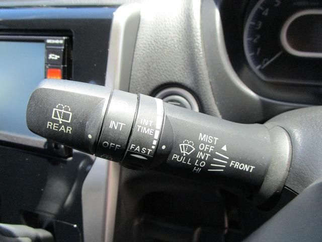 ハイウェイスター G アラウンドビューモニター アイドリングストップ インテリジェントキー プッシュスタート 純正メモリーナビ フルセグ DVD再 Bluetooth ベンチシート 電動ウィンカーミラー タイミングチェーン(71枚目)