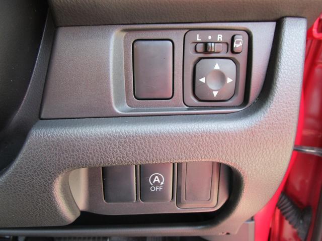 ハイウェイスター G アラウンドビューモニター アイドリングストップ インテリジェントキー プッシュスタート 純正メモリーナビ フルセグ DVD再 Bluetooth ベンチシート 電動ウィンカーミラー タイミングチェーン(73枚目)