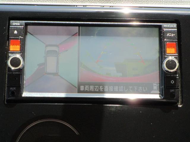 ハイウェイスター G アラウンドビューモニター アイドリングストップ インテリジェントキー プッシュスタート 純正メモリーナビ フルセグ DVD再 Bluetooth ベンチシート 電動ウィンカーミラー タイミングチェーン(75枚目)
