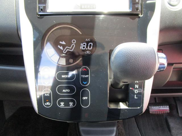 ハイウェイスター G アラウンドビューモニター アイドリングストップ インテリジェントキー プッシュスタート 純正メモリーナビ フルセグ DVD再 Bluetooth ベンチシート 電動ウィンカーミラー タイミングチェーン(76枚目)