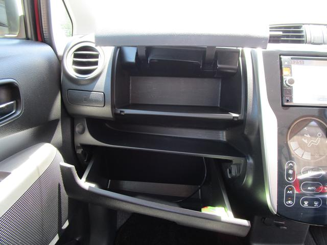 ハイウェイスター G アラウンドビューモニター アイドリングストップ インテリジェントキー プッシュスタート 純正メモリーナビ フルセグ DVD再 Bluetooth ベンチシート 電動ウィンカーミラー タイミングチェーン(77枚目)