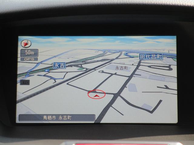 Mエアロパッケージ 純正HDDナビ フルセグTV DVD再生 Bluetooth バックカメラ スマートキー ETC マルチビューカメラ 電動ウィンカーミラー AW16 HID フォグランプ タイミングチェーン(19枚目)