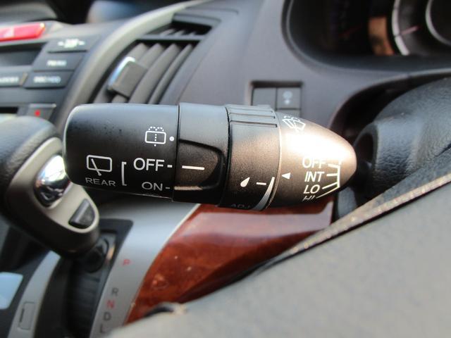 Mエアロパッケージ 純正HDDナビ フルセグTV DVD再生 Bluetooth バックカメラ スマートキー ETC マルチビューカメラ 電動ウィンカーミラー AW16 HID フォグランプ タイミングチェーン(74枚目)