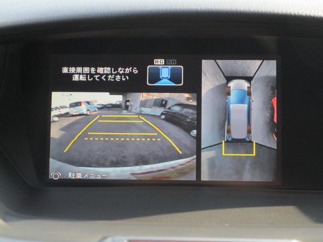 Mエアロパッケージ 純正HDDナビ フルセグTV DVD再生 Bluetooth バックカメラ スマートキー ETC マルチビューカメラ 電動ウィンカーミラー AW16 HID フォグランプ タイミングチェーン(76枚目)