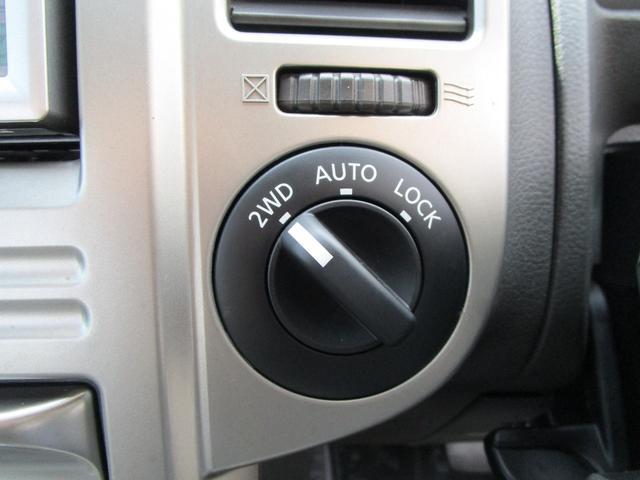 X 4WD 後期 防水レザーシート SDナビ ワンセグTV CD ETC スマートキー 電動格納ミラー 純正17インチアルミホイール シートヒーター フォグランプ タイミングチェーン PWウィンドウ(74枚目)