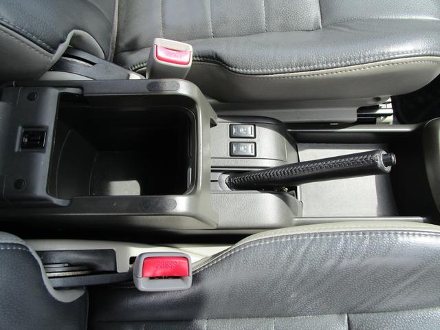 X 4WD 後期 防水レザーシート SDナビ ワンセグTV CD ETC スマートキー 電動格納ミラー 純正17インチアルミホイール シートヒーター フォグランプ タイミングチェーン PWウィンドウ(77枚目)