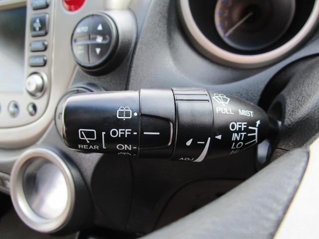 スマートセレクション アイドリングストップ スマートキー クルーズコントロール 純正HDDナビ ワンセグTV DVD再生 CD ETC HID バックカメラ AUTOライト AUTOエアコン タイミングチェーン(70枚目)