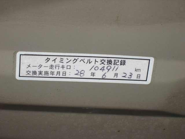 ミニライト タイミングベルト交換済み キーレス ETC(12枚目)