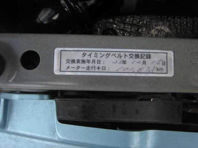 「ダイハツ」「ミラジーノ」「軽自動車」「福岡県」の中古車10
