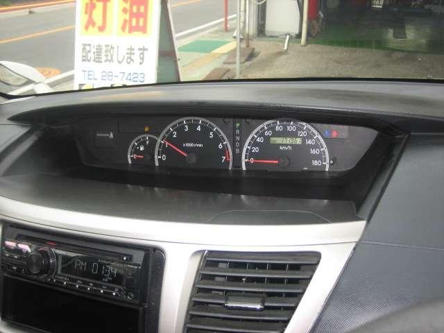 「トヨタ」「ノア」「ミニバン・ワンボックス」「福岡県」の中古車20
