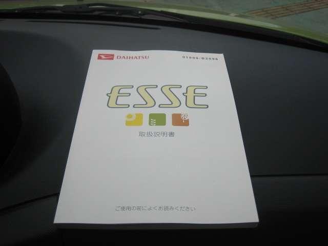 「ダイハツ」「エッセ」「軽自動車」「福岡県」の中古車7