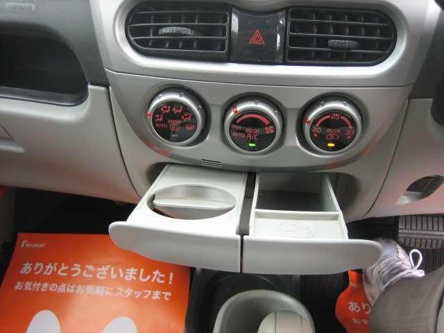「三菱」「アイ」「コンパクトカー」「福岡県」の中古車16