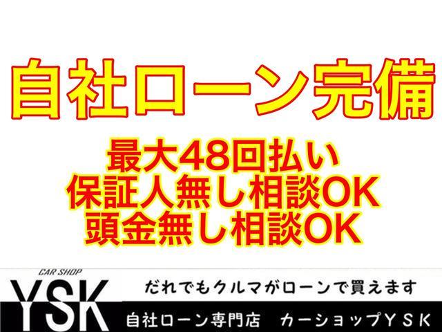 X ローダウンカスタム(2枚目)