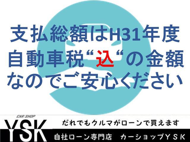 ZS(3枚目)