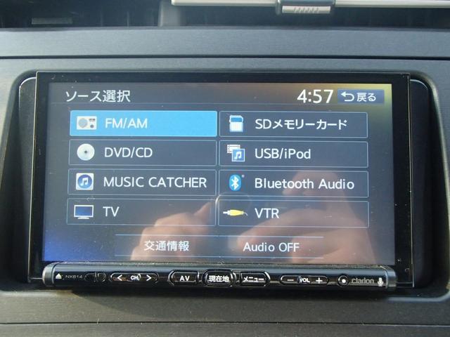 Sツーリングセレクション モデリスタエアロ ナビ テレビ(19枚目)