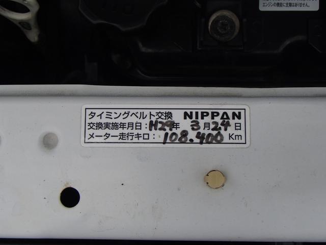 M HDDナビ キーレス ベンチシート(20枚目)