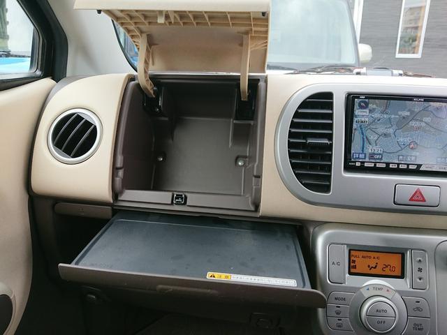 「スズキ」「MRワゴン」「コンパクトカー」「福岡県」の中古車18
