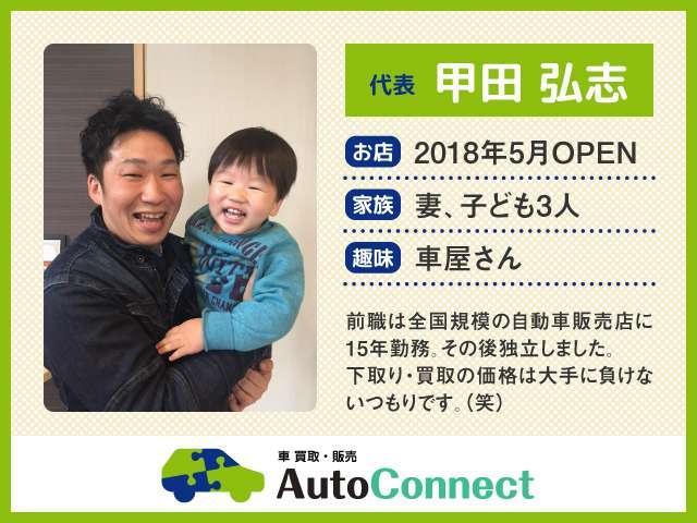 「スバル」「サンバーバン」「軽自動車」「福岡県」の中古車2