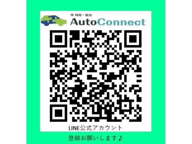 ハイブリッド Gパッケージ 純正SDナビ/フルセグ/Bluetooth接続/ETC/DVD再生/バックカメラ/パワーシート(7枚目)
