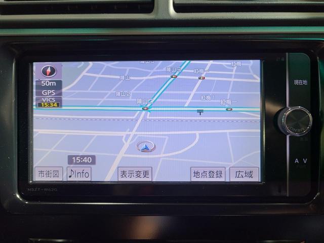 ハイブリッド Gパッケージ 純正SDナビ/フルセグ/Bluetooth接続/ETC/DVD再生/バックカメラ/パワーシート(15枚目)