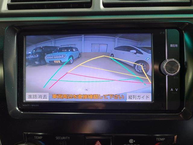 ハイブリッド Gパッケージ 純正SDナビ/フルセグ/Bluetooth接続/ETC/DVD再生/バックカメラ/パワーシート(16枚目)