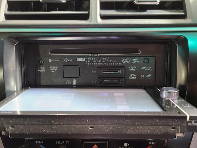 ハイブリッド Gパッケージ 純正SDナビ/フルセグ/Bluetooth接続/ETC/DVD再生/バックカメラ/パワーシート(18枚目)