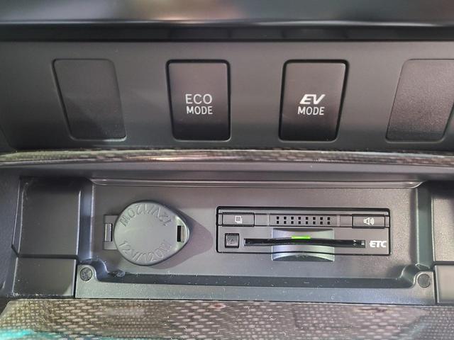 ハイブリッド Gパッケージ 純正SDナビ/フルセグ/Bluetooth接続/ETC/DVD再生/バックカメラ/パワーシート(20枚目)