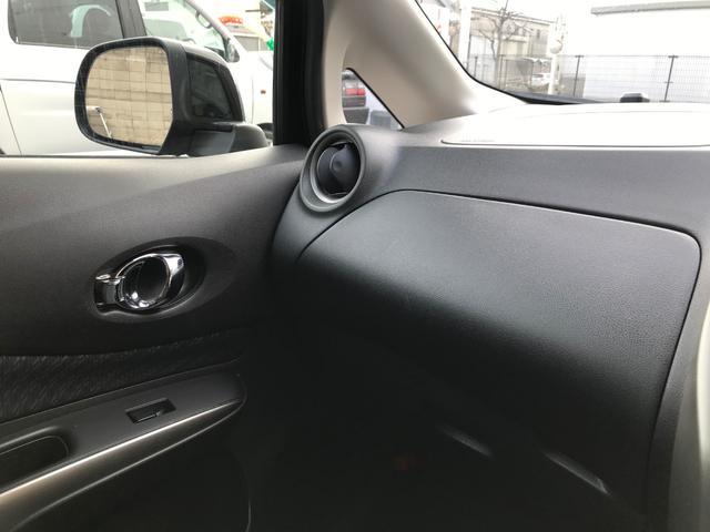 メダリスト 1年走行無制限保証 SDナビ地デジTV バックカメラ アラウンドビューモニター ETC 社外HID アイドリングストップ車 ガラスコーティング施工済 インテリジェントキー 人気の黒(23枚目)