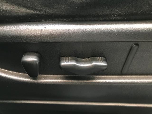 250XL 車高調 純正ナビ バックカメラ HIDライト(20枚目)