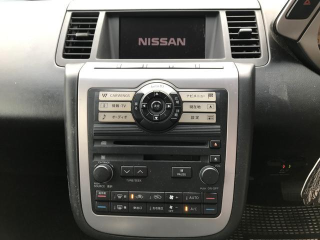 「日産」「ムラーノ」「SUV・クロカン」「福岡県」の中古車22