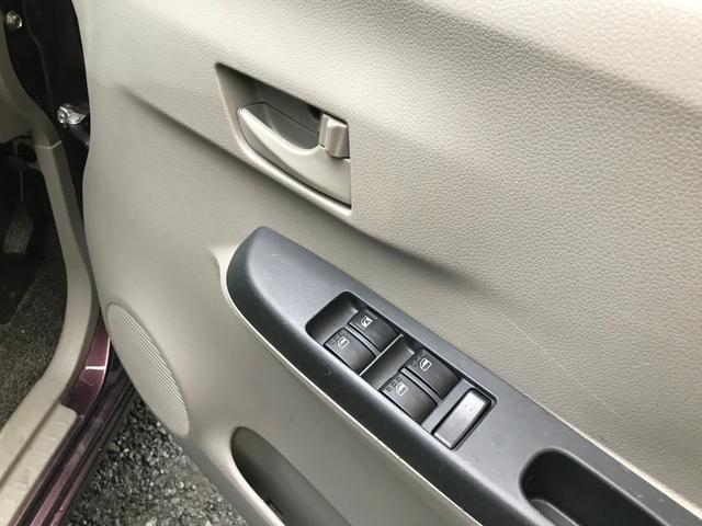 「ダイハツ」「ミライース」「軽自動車」「福岡県」の中古車18