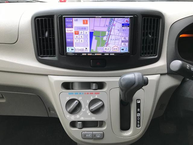 「ダイハツ」「ミライース」「軽自動車」「福岡県」の中古車21