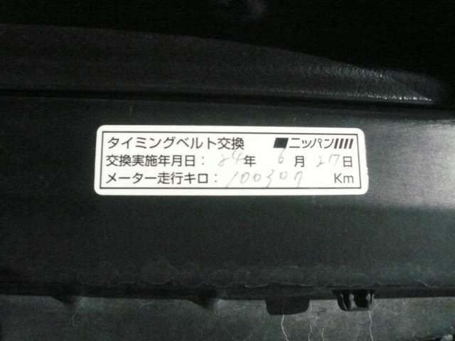 C仕様 Fパッケージ キーレス DVDナビ ETC(14枚目)