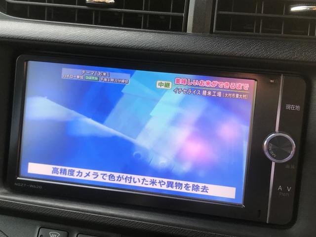「トヨタ」「アクア」「コンパクトカー」「長崎県」の中古車22