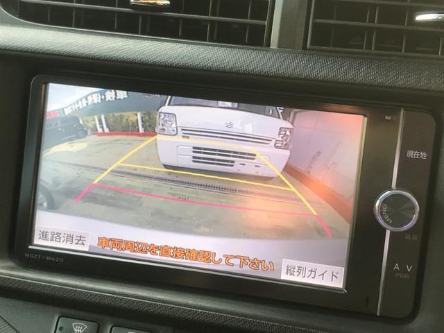「トヨタ」「アクア」「コンパクトカー」「長崎県」の中古車23