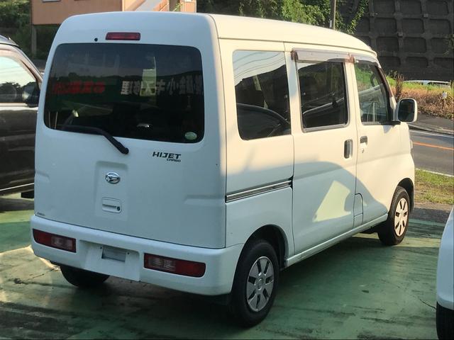「ダイハツ」「ハイゼットカーゴ」「軽自動車」「長崎県」の中古車4