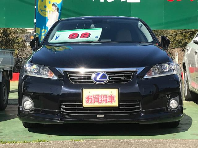 「レクサス」「CT」「コンパクトカー」「長崎県」の中古車2