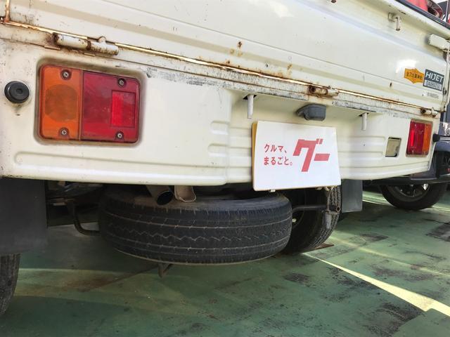 「ダイハツ」「ハイゼットトラック」「トラック」「長崎県」の中古車11