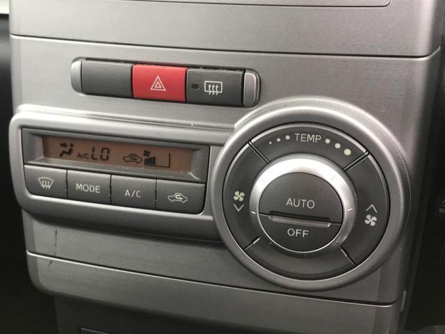 カスタム X ETC 純正CDオーディオ スマートキー(20枚目)