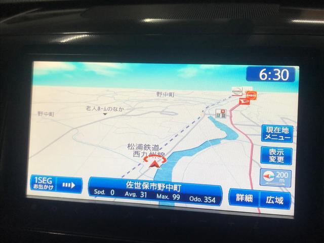 「マツダ」「AZ-ワゴン」「コンパクトカー」「長崎県」の中古車17