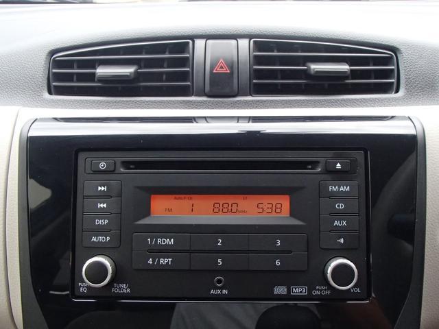 「三菱」「eKワゴン」「コンパクトカー」「大分県」の中古車15