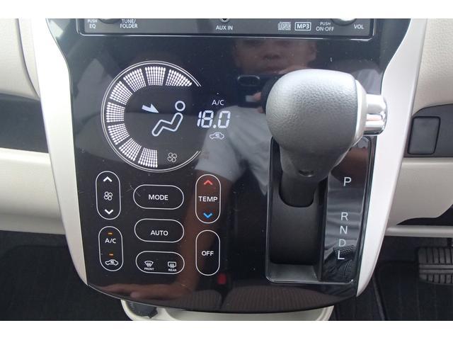 「三菱」「eKワゴン」「コンパクトカー」「大分県」の中古車16