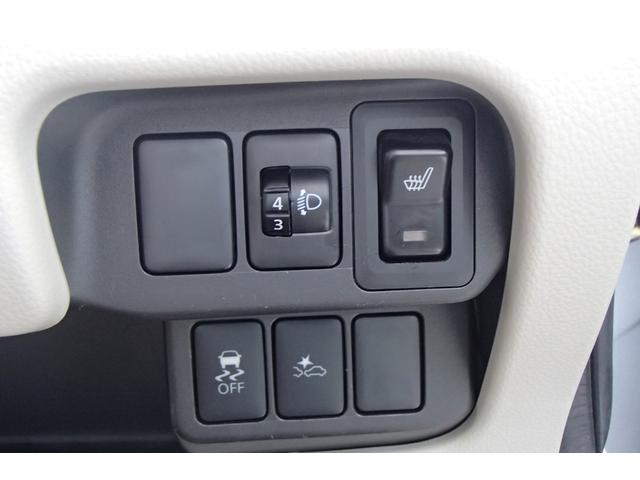 「三菱」「eKワゴン」「コンパクトカー」「大分県」の中古車19