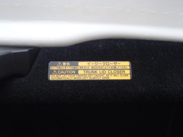 「レクサス」「GS」「セダン」「大分県」の中古車17