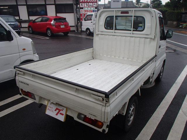「三菱」「ミニキャブトラック」「トラック」「大分県」の中古車5