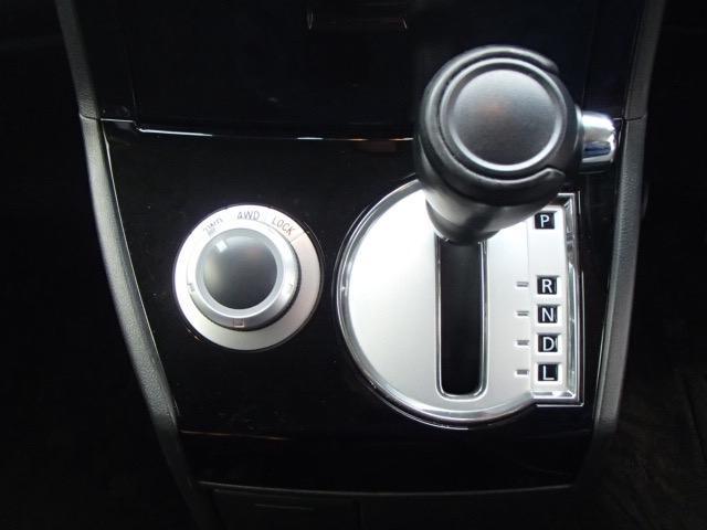 「三菱」「デリカD:5」「ミニバン・ワンボックス」「大分県」の中古車21