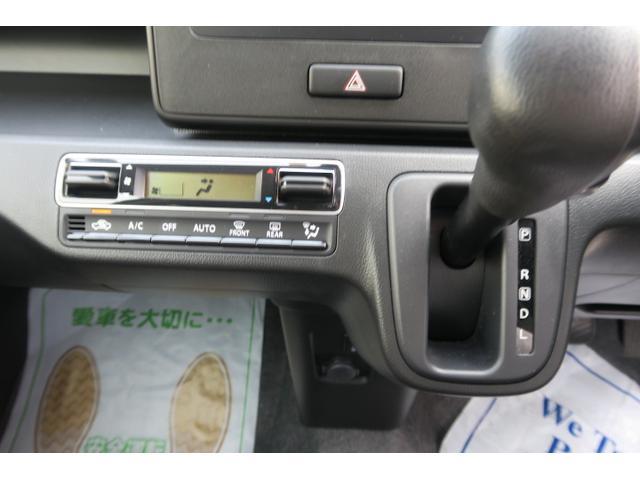 「スズキ」「ワゴンR」「コンパクトカー」「大分県」の中古車31