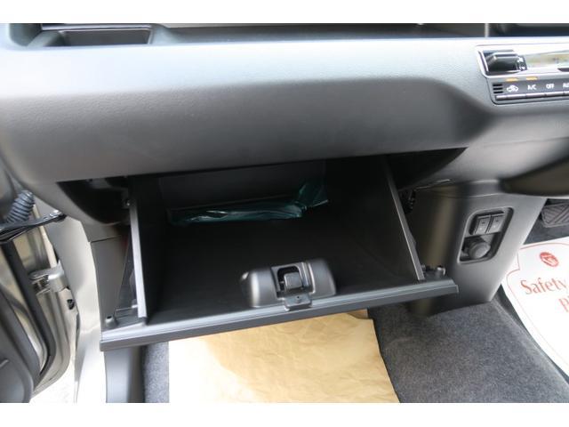 「スズキ」「ワゴンR」「コンパクトカー」「大分県」の中古車23